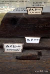 himejijo2014